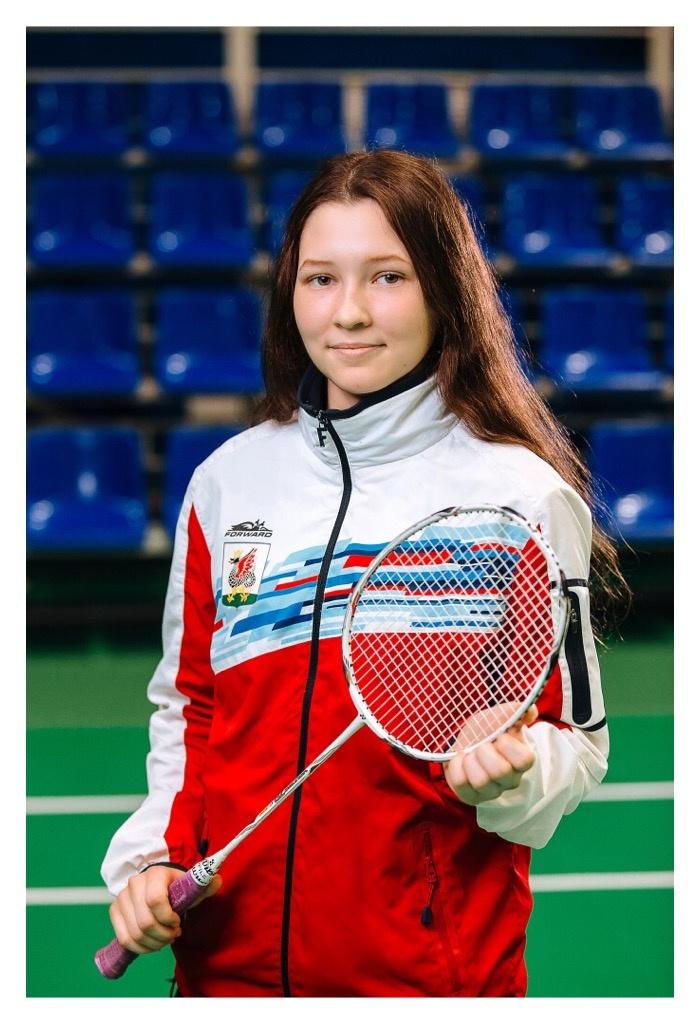 Регина Галиахметова